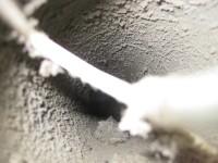 Smutsigt don